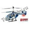 Walkera HM 53Q3 2.4G RTF. Helicopter Coaxial (WALHM053Q3MGR)
