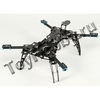 Квадрокоптер складной Alien 560 Folding Quad-Copter Carbon Fiber Version (THP-9323000071)