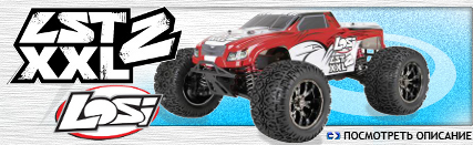 LST XXL-2 Monster Truck RTR